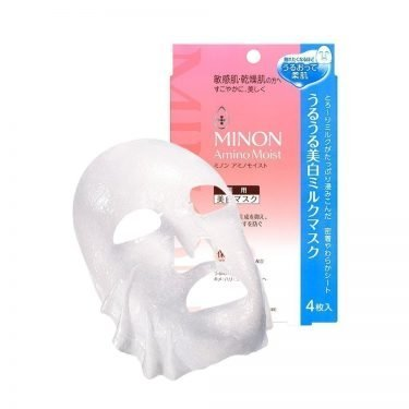 MINON Amino Moist Whitening Milk Face Masks Made in Japan