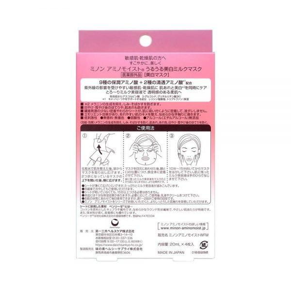 MINON Amino Moist Whitening Milk Face Masks Made in Japan