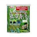 YAKULT Watashi No AOJIRU Ooita Young Barley Grass Powder Can Made in Japan