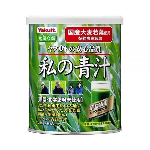 YAKULT Watashi No AOJIRU Ooita Young Barley Grass Powder Can Made in Japan