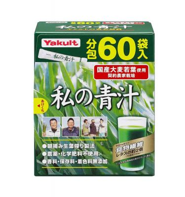 YAKULT Watashi No AOJIRU Ooita Young Barley Grass Powder Sticks Made in Japan.jpg