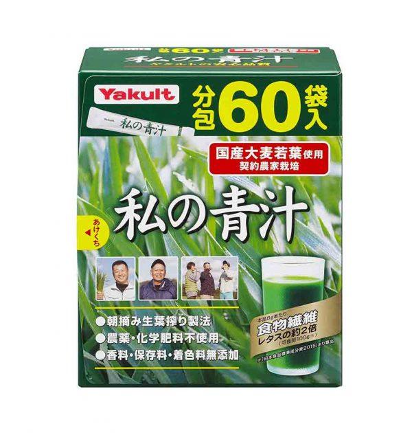 YAKULT Watashi No AOJIRU Ooita Young Barley Grass Powder Sticks Made in Japan.jpg