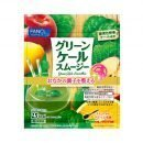 FANCL Japanese Green Kale Smoothie Made in Japan