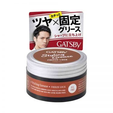 GATSBY Styling Grease Gel Freeze Look Oil Free Made in Japan