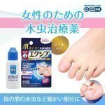 ROHTO Mentholatum EXIV W Deep 10 Anti Fungal Gel Made in Japan