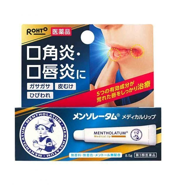 ROHTO Mentholatum Medicated Lip NC Cream Balm Made in Japan