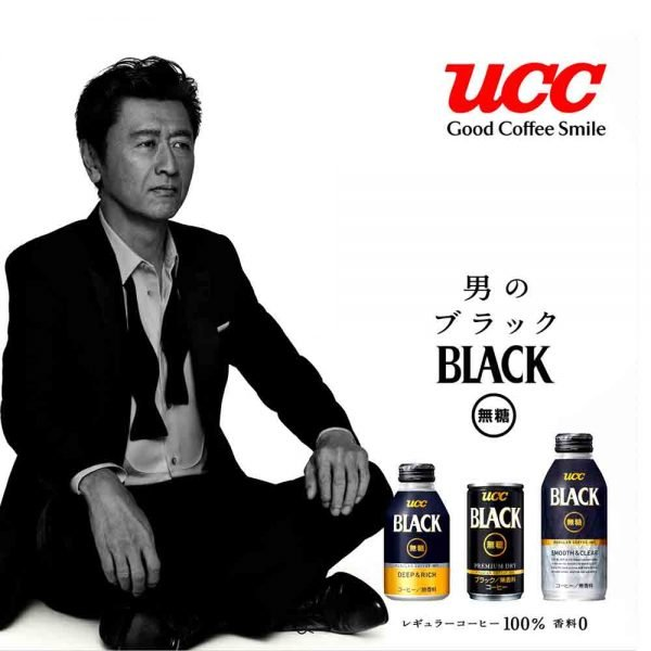 UCC Original Japanese Black Coffee Cans Made in Japan