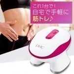 DHC Body Expert Slimming Device EMS Electrical Muscle Stimulation Made in Japan