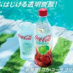 COCA COLA Clear Lime 2019 Only Made in Japan