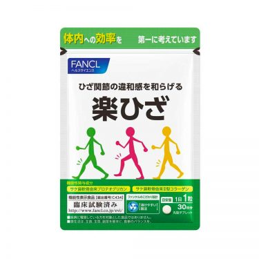 FANCL Easy Knee Relieve Discomfort in Knee Joints Tablets Made in Japan