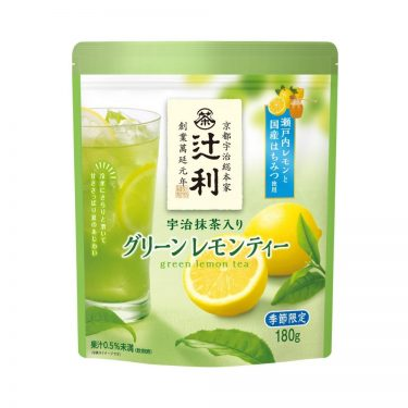 KATAOKA Tsujiri Green Lemon Tea Limited Edition Made in Japan