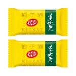 Kit Kat Mini Japanese Choshi Sake Mitake 9 Bars - Available Only in Japan