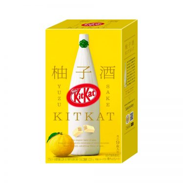 Kit Kat Mini Japanese Choshi Sake Mitake 9 Bars - Available Only in Japan