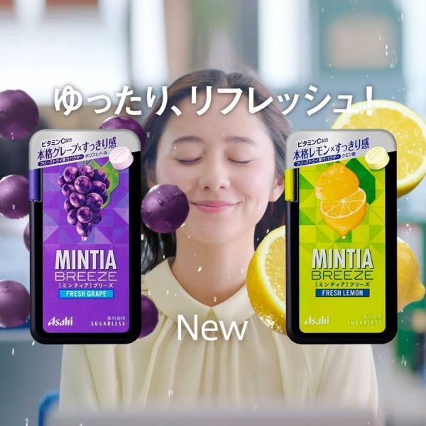 MINTIA Eight Breeze Mouth Refresh Sugarless Grapes Made in Japan