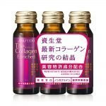 SHISEIDO Collagen Enriched Made in Japan