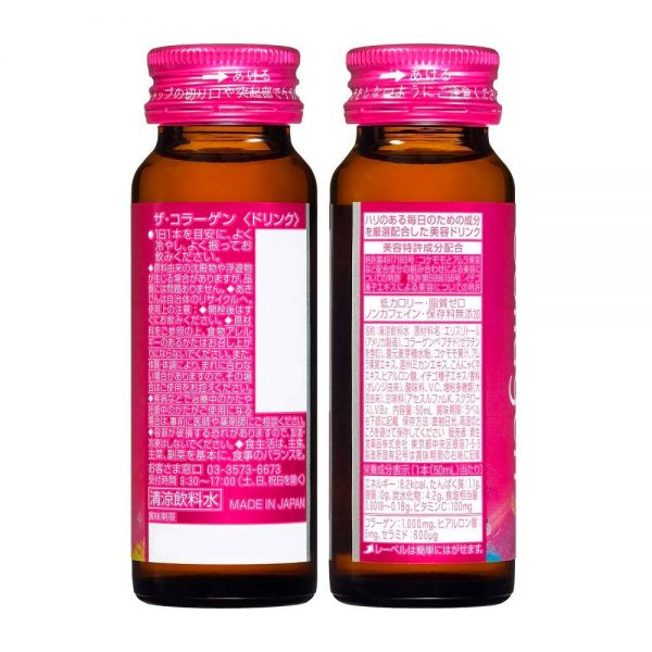 SHISEIDO The Collagen Drink 4D Bottles Made in Japan