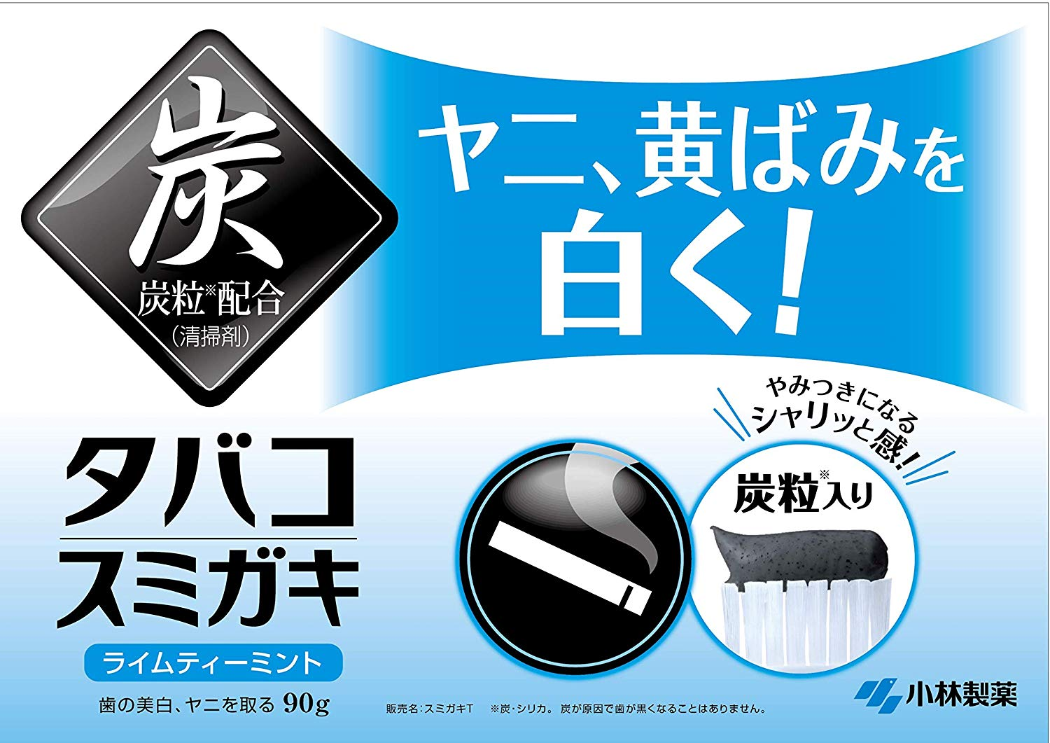 SUMIGAKI Charcoal Toothpaste For Smokers Made in Japan3