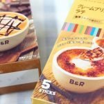 UCC Beans & Roasters Creme Brulee Latte Coffee Made in Japan