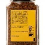 UCC The Blend 114 Instant Coffee Made in Japan