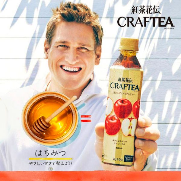 Coca Cola CraftTea Black Apple Tea Luxurious Squeeze Made in Japan