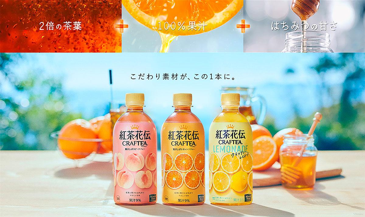 Coca Cola CraftTea Black Apple Tea Luxurious Squeeze Made in Japan