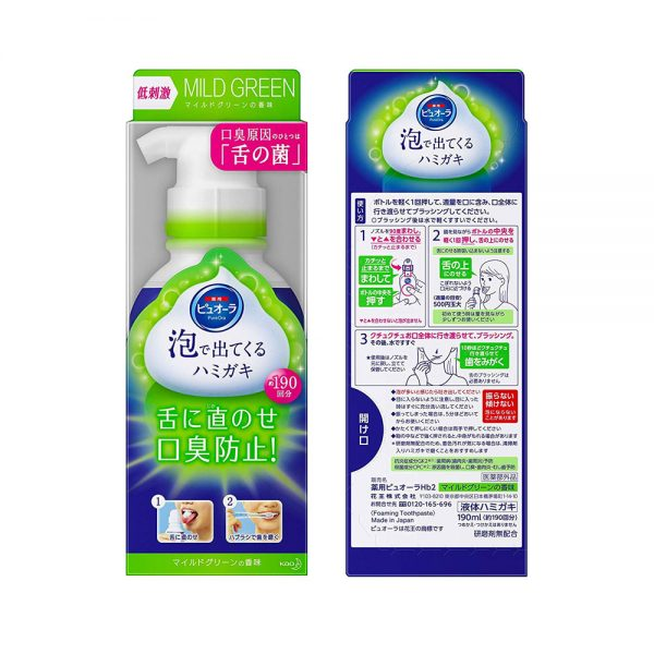 KAO Pure Oral Toothpaste & Mouth Wash Bubbles Mild Green Made in Japan