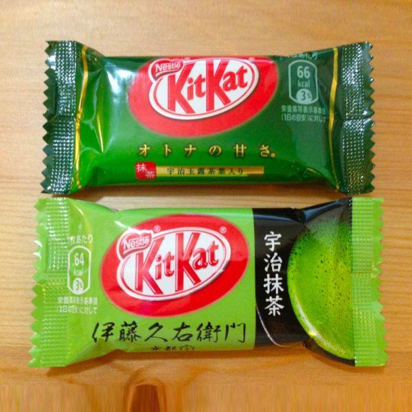 KIT KAT Mini Matcha Green Tea Made in Japan