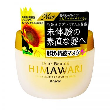 KRACIE Himawari Oil-In Hair Treatment Pack Made in Japan
