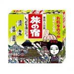 KRACIE Tabinoyado Moist Hot Water Series Pack Made in Japan