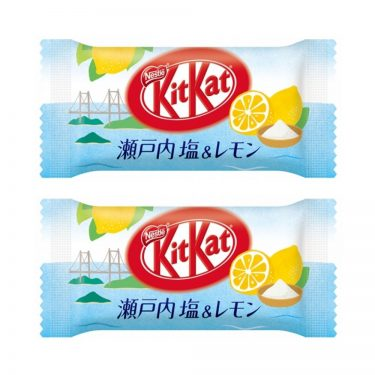 KIT KAT Setonai Salt & Lemon Made in Japan