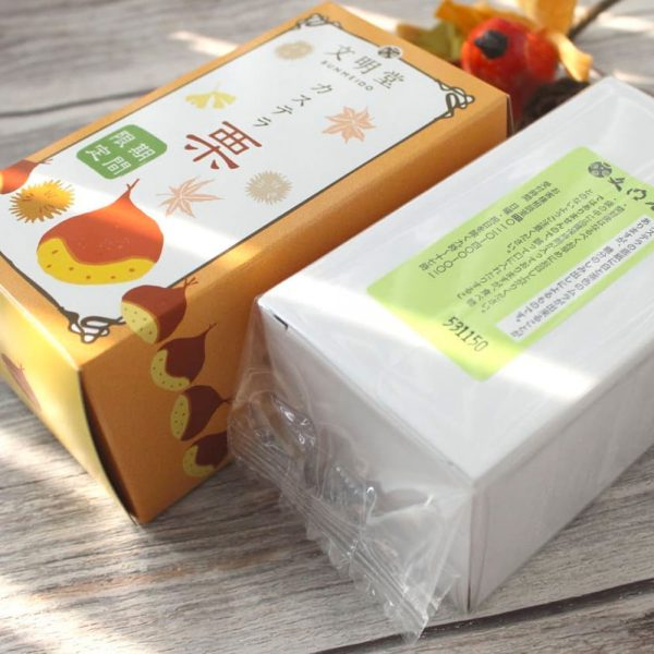 BUNMEIDO Honey Chestnuts Castella 5 Slices Limited Edition Made in Japan
