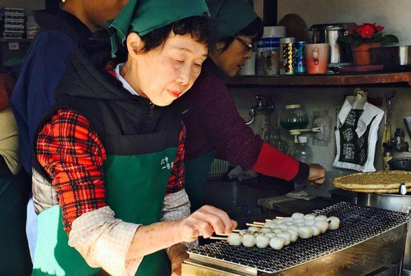Japanese Street Food Make it at Home