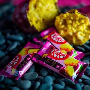 Kit Kat Premium Aki Autumn Potato Made in Japan