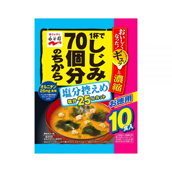 NAGATANIEN Instant Force Miso Soup Salt 70 Pieces Made in Japan
