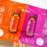 DHC Briller Placenta Rich Made in Japan