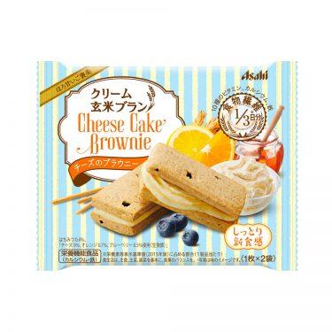 ASAHI Cream Genmai Cheese Cake Rice Brownie