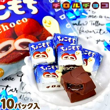 CHIRORU CHOCO Mochi Chocolate Choco Made in Japan