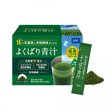 DHC 100% Japanese Kale Aojiru Sticks Made in Japan