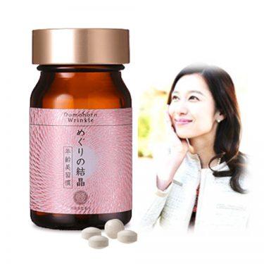 DOMOHORN WRINKLE Meguri No Kessho Beauty Supplement 120 Tablets - Made in Japan