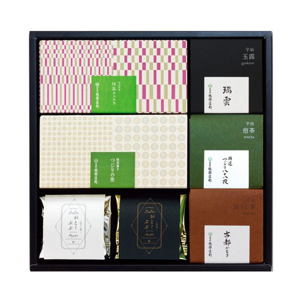 GION TSUJIRI Luxurious Set of Discerning Tea Matcha Confectionery Made in Japan