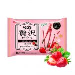 GLICO Chocolate Strawberry Luxury Pocky Limited Time Only in Japan