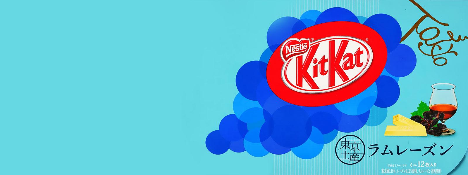 Top 5 Japanese KIT KAT Limited Flavors