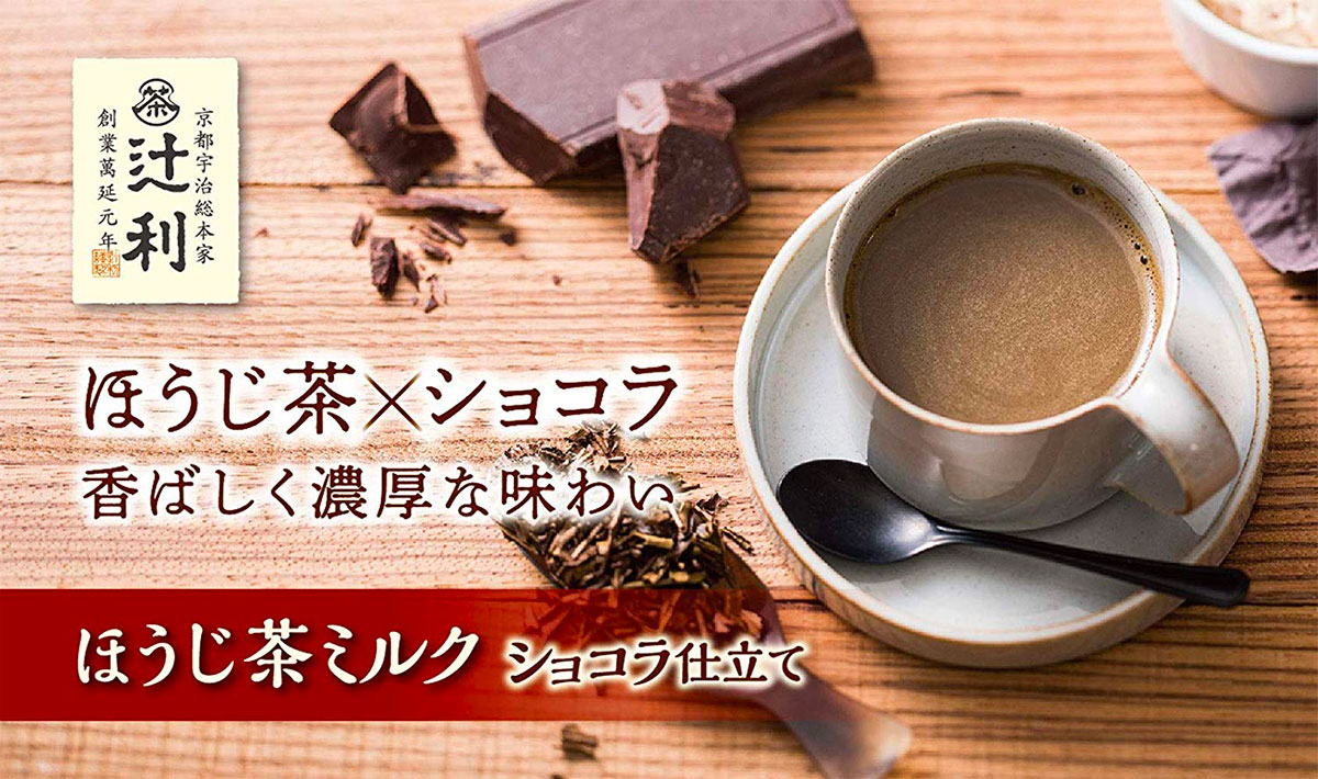 KATAOKA Tsujiri Hojicha Milk Chocolate Made in Japan