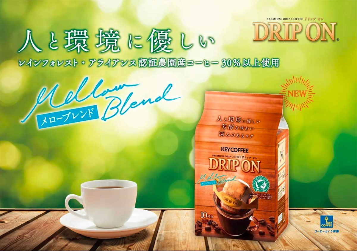 KEY COFFEE Drip On Mellow Blend Made in Japan