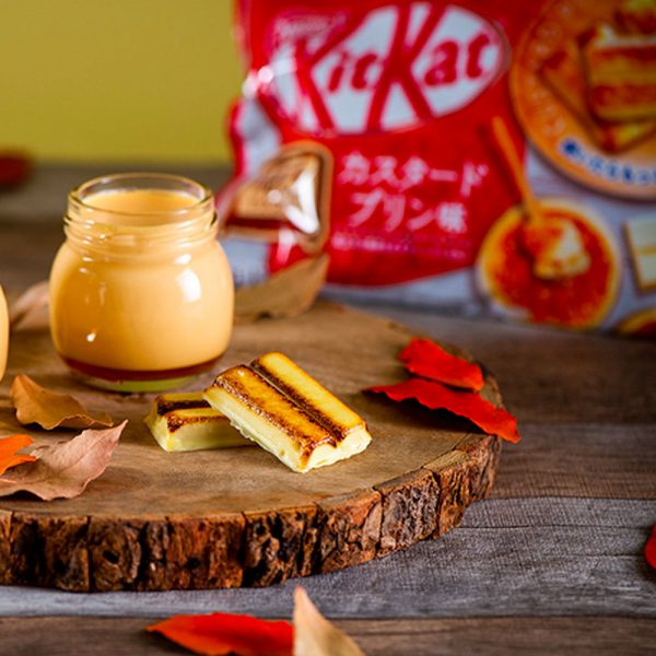 KIT KAT Baked Custard Pudding Flavor 12pcs - Made and available only in Japan