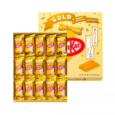 KIT KAT GOLD Tokyo Banana Caramel Flavour Made in Japan