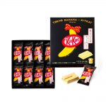 KIT KAT Premium Tokyo Banana Cake Flavour Original Made in Japan