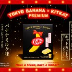 KIT KAT Premium Tokyo Banana Cake Flavour Original 8 pcs - Made in Japan