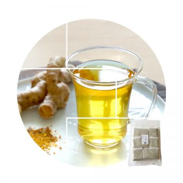 Okinawa Bio-Resource Fermented Turmeric Tea Made in Japan