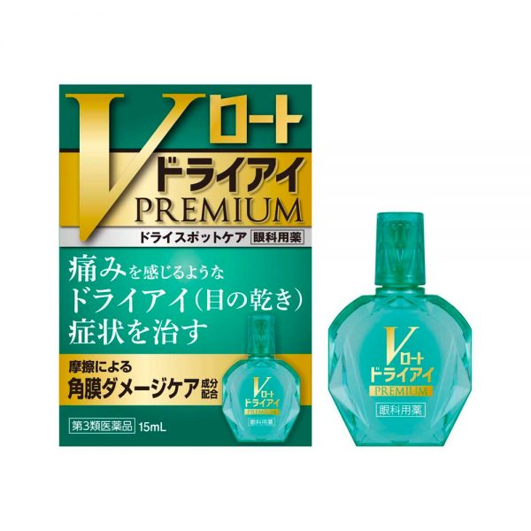 ROHTO V Rohto Premium Eye Drop for Dry Eyes Made in Japan